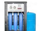 保定净水器净水机哪个好,艾迪卫,八年品牌,始终如一