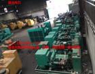 梧州发电机出租销售公司