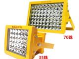 加油站LED防爆燈BLD85化工廠防爆燈CCD97防爆泛光燈