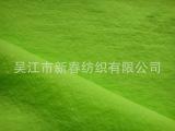 【新品】 20D锦纶低弹丝尼丝纺 380T微皱 防水 尼龙面料