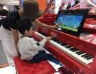 音乐教育加盟 智能钢琴代理 克洛斯威智能钢琴