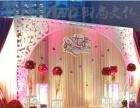 浪漫婚庆、流程策划、婚庆鲜花、主持司仪
