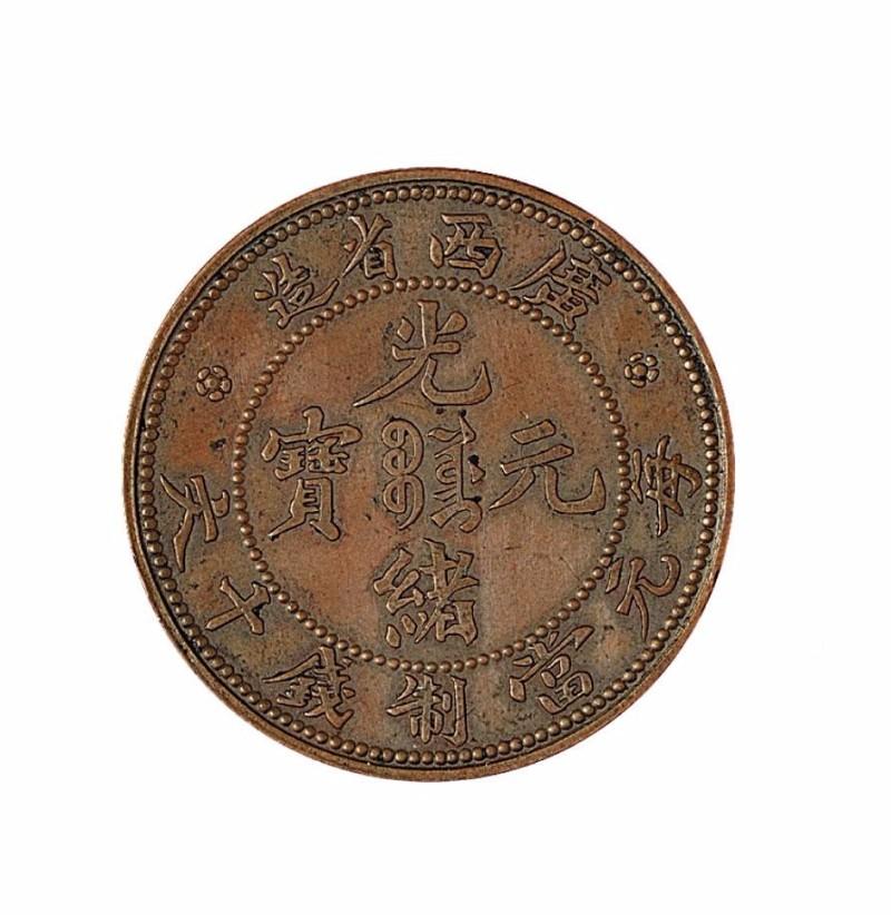 古玩瓷玉书杂古钱币快速交易买卖出手