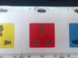 包邮二层立式多功能插座插线板插排带USB