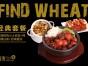 寻麦中式快餐,让创业更简单
