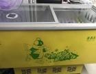 出售基本全新冰柜