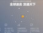 杭州较安全可靠专业速卖通代运营公司