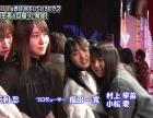 需要看日本电视台直播apk app的戳过来,家用日本卫星电视