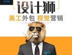 北京淘宝专业详情页设计,店铺运营,装修,产品拍摄
