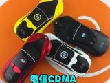 **新款电信版跑车手机小汽车迷你直板车型手机CDMA天翼车型手机