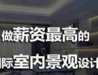 广州室内设计需要学什么,天河室内装潢设计培训精品班