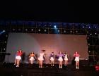 简单易学的舞蹈 年会舞蹈学习 专业老师企业授课 抖音舞蹈教学