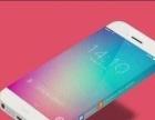 北京收售三星手机S6回收二手三星W2016手机回收