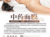 杭州祛斑美肤,减肥养生,轻医美一站式招商加盟