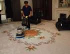 大兴区擦玻璃(大兴区开荒保洁)大兴区清洗地毯公司
