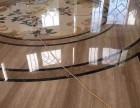 宁波绿洁专业石材翻新 结晶 护理,地板打蜡