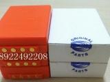 广州大量供应德国HBC遥控器电池-科尼行车遥控器电池FUB05A