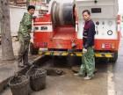 南京清洗工程 清洗管道 管道维 修 高压清洗管道