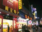 狮子桥步行街商铺出租适合各行各业可餐饮门头25米