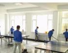 贵阳开荒保洁,写字楼清洁地板清洗,外墙清洗石材翻新