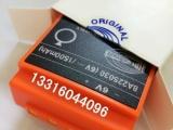 德国HBC遥控器电池 BA质量保证 可全国货到付款