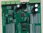 智能电子设备维修