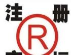 代理注册公司-代理记账-代理年检-商标代理