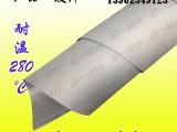 银灰色/红色防火双面硅胶布,保温套专用玻纤布厂家