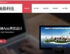 苏州网站建设,微信公众号开发,域名空间