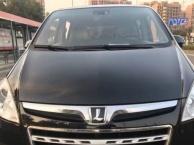 纳智捷大7 MPV2013款 2.0T 豪华型 同款车型我们公司