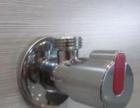 专业水管水龙头维修 暗管维修 阀门软管漏水维修