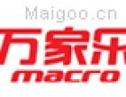 广州万家乐热水器维修公司电话,万家乐热水器售后服务中心电话