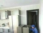 室内空气质量检测 除甲醛 除异味