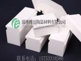 博迈陶瓷供应H40-100mm耐磨氧化铝衬砖