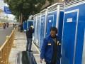 舟山移动厕所出租 流动洗手间租赁 单体流动厕所租售