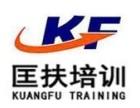 云南专业管理培训公司网站改版上线