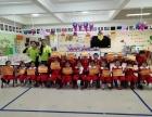 深圳富源全托幼儿园寒假致家长学生的一封信