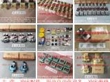 日本冲床油泵维修,功能切换器开关-大量原型号PA16锁模油泵
