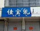 出租郯西路建设银行西京都花园门面 商业街卖场 58平米