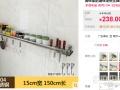 低价转让全新304不锈钢厨房阳台置物架 - 180元