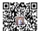 上海房产纠纷 工程 商业纠纷 合同纠纷 赵尚晓律师