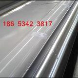 1.2毫米厚隧道吊带防水板单价