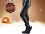2014新款女式PU高弹仿皮外穿塑身打底裤双层加绒加厚保暖皮裤
