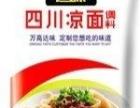 食品调料生产加工 四川调料加工批发 好吃调料厂家