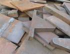 杭州富阳废旧物资回收 富阳废品回收站 废旧钢铁回收