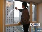 江干九堡家庭保洁