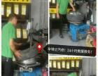 西安唐延路、西万路轮胎补胎、送油搭电、汽车电瓶、道路救援