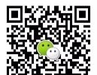 东莞企石淘宝培训