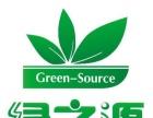 平凡的保洁并不平凡,绿之缘保洁清洗公司携程为您服务