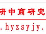 中国聚醚砜树脂市场发展战略规划及投资风险分析报告年